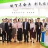 2020第16届中国(国际)调味品及食品配料博览会
